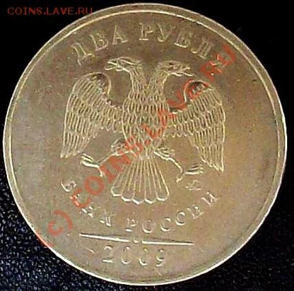 фотографируем монеты - 3.JPG