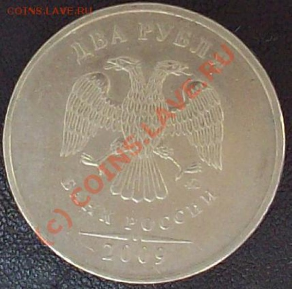 фотографируем монеты - 2.JPG