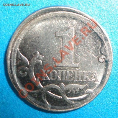 Бракованные монеты - DSC03175.JPG