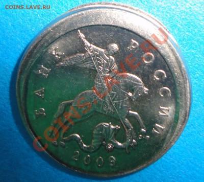 Бракованные монеты - DSC03182.JPG