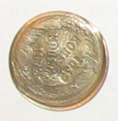 1 копейка 1972 г. нумизматической редкость? - IMG_3441q