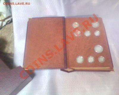 Альбом для монет в капсулах своими руками - IMG0041A