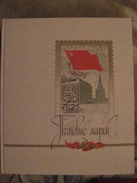 Мега альбомы для марок - IMG_3426