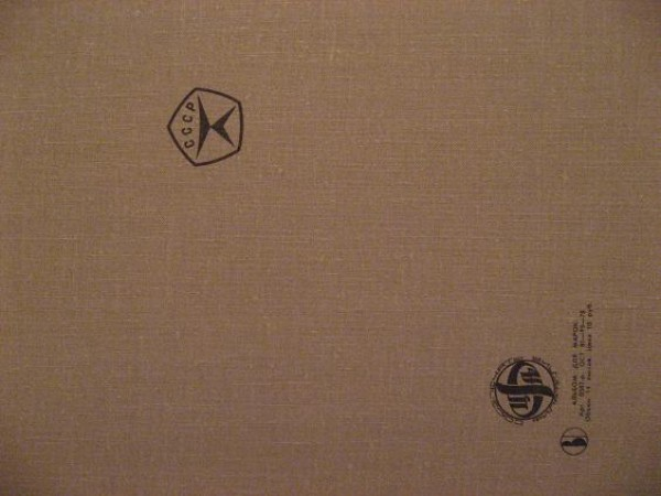 Мега альбомы для марок - IMG_3429