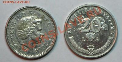 Что попадается среди современных монет - IMG_3995.JPG