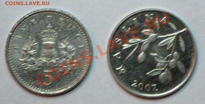 Что попадается среди современных монет - IMG_3996.JPG