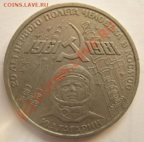 фотографируем монеты - Изображение 068