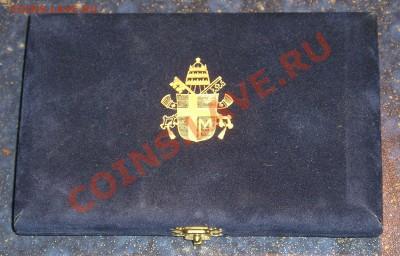 Ватикан. - P1010088.JPG