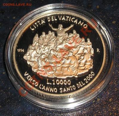 Ватикан. - P1010097.JPG