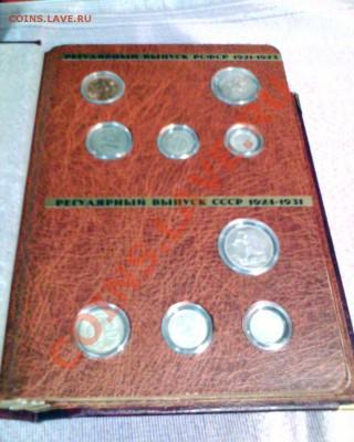 Альбом для монет в капсулах своими руками - IMG0057A