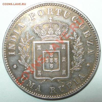 Португальские колониии. - Индия португальская 1 рупия 1882 герб.JPG