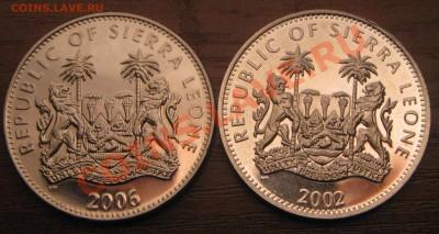 Сьерра-Леоне. - IMG_8799.JPG