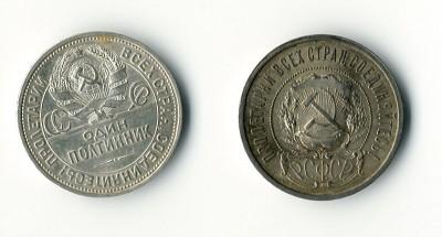 Подскажите стоимость, пожалуйста... - 1922-2