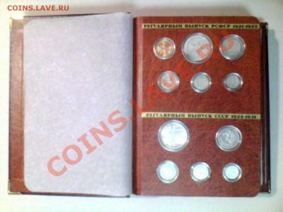 Альбом для монет в капсулах своими руками - IMG0093A