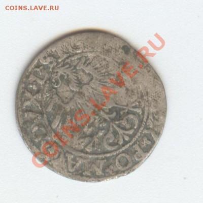 Монеты довоенной Прибалтики. - 222 007