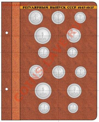 Альбом для монет в капсулах своими руками - лист 4 копия