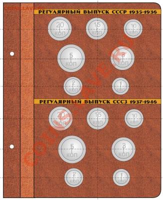 Альбом для монет в капсулах своими руками - лист 3 копия