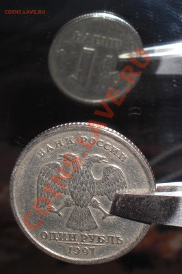 Бракованные монеты - РУБЛЬ 1997 ПОВОРОТ.JPG