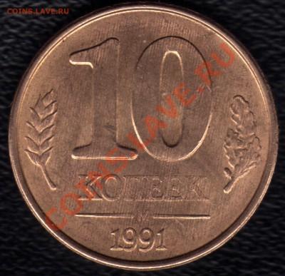 Бракованные монеты - File0020