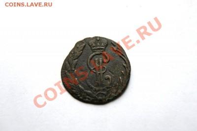 денга сиб. 1771 г. КМ до 04.01.12. в 22.00 мв - DSC01923.1
