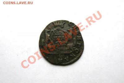 денга сиб. 1771 г. КМ до 04.01.12. в 22.00 мв - DSC01904.1