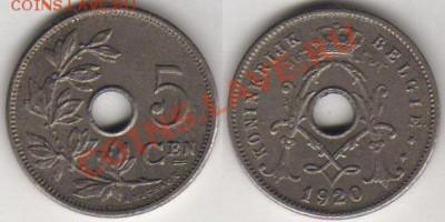 Бельгия 5 сантимов 1920 до 04.01.2012 21-30 - Бельгия 5 сантимов 1920 Фл.