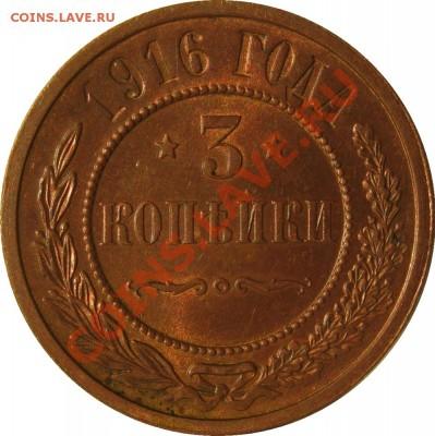самые выгодные монеты для майнинга