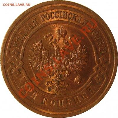 Коллекционные монеты форумчан (медные монеты) - IMG_3445