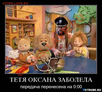 юмор - 1325269451_-(www.votrube.ru)11