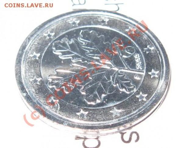 5 евроцентов не покрыты медью, Германия 2002 - IMG_3195.JPG