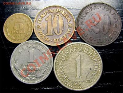 F87 Югославия подборка 5 шт. с рубля до 16.01 в 22°° - F87 Yug 5 pcs_1