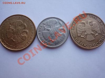 Бракованные монеты - P1040856.JPG