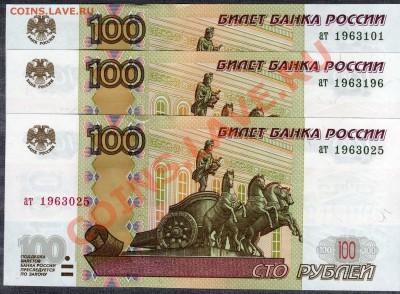 Поиск и показ банкнот с определёнными номерами. - File0017