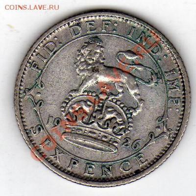 Ag Великобритания 6 пенсов 1926 до 16.01-22ч (1189) - img068