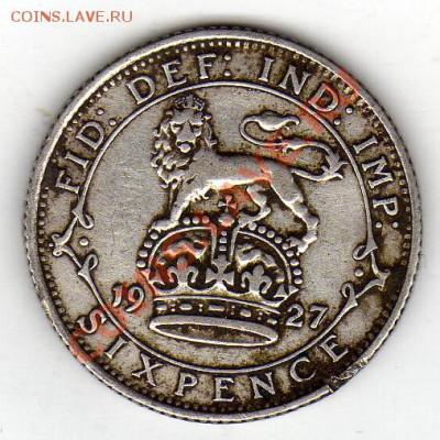 Ag Великобритания 6 пенсов 1927 до 16.01-22ч (1189) - img070