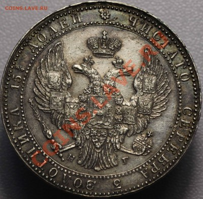 Коллекционные монеты форумчан (регионы) - IMG_0888.JPG