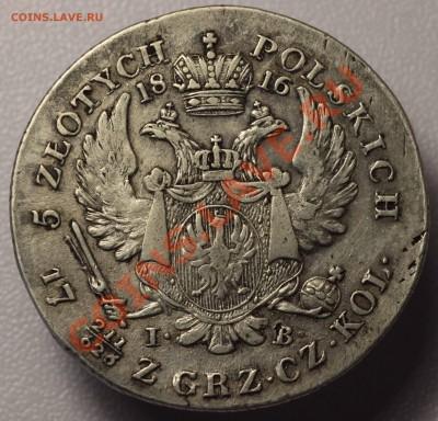 Коллекционные монеты форумчан (регионы) - IMG_0494.JPG