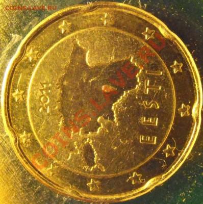 Что попадается среди современных монет - P1130001.JPG