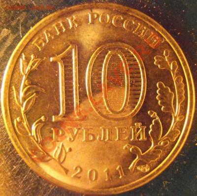 Что попадается среди современных монет - P1130002.JPG