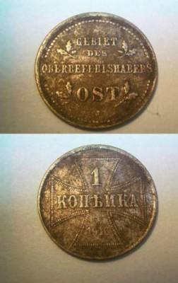 Подскажите стоимость данных монет! - post-3367-1192559611_thumb