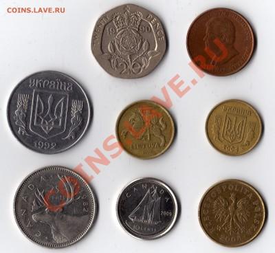 Что попадается среди современных монет - иностранщина_1