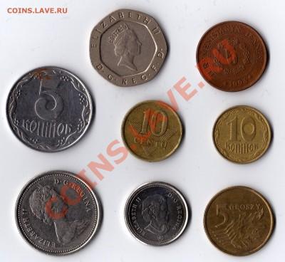 Что попадается среди современных монет - иностранщина_2