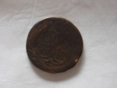 Помогите начинающему определить монету - монеты 002