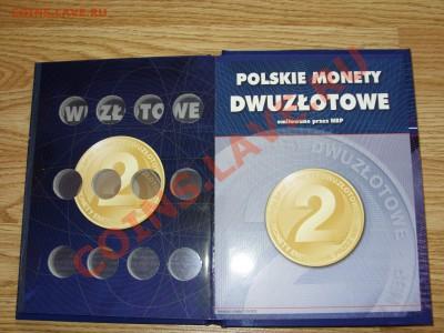 Альбомы для польских 2 злотовых монет. - Альбом под 2 злотовки - 3