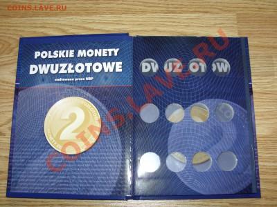 Альбомы для польских 2 злотовых монет. - Альбом под 2 злотовки - 2