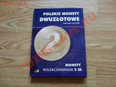 Альбомы для польских 2 злотовых монет. - Альбом под 2 злотовки - 1
