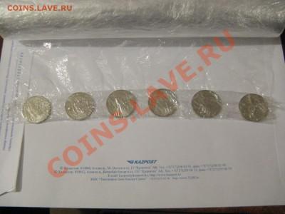 Упаковка монет для пересыла почтой. - IMG_0941