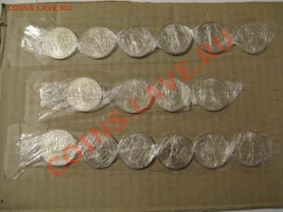 Упаковка монет для пересыла почтой. - IMG_0948