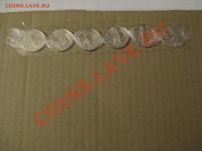 Упаковка монет для пересыла почтой. - IMG_0946