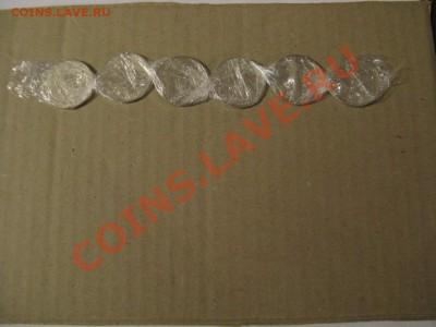 Упаковка монет для пересыла почтой. - IMG_0944